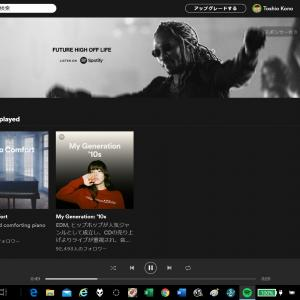 いまさら、Spotify(スポティファイ)?スマホで聴くなら無料プランで十分