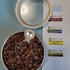 家コーヒー、美味しく飲むなら全自動コーヒーメーカー、あとは好みのコーヒー豆を選ぶだけ