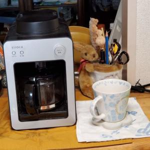 家コーヒー美味しさとコスト削減を両立、おすすめ全自動コーヒーメーカー7選!