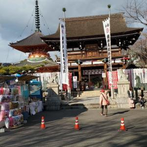 尾張四観音龍泉寺を『ゆとりーとライン』で訪れる