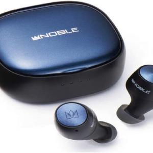 ハイレゾ完全ワイヤレスイヤホンを今から買うならaptX Adaptive搭載・イヤホンを買うべきだ!