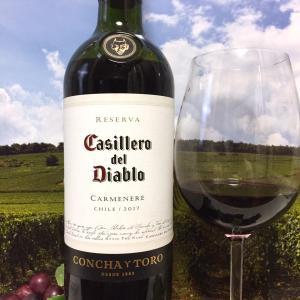 Concha y Toro Casillero del Diablo Carmenere 2017 Reserva