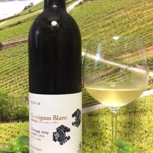 丹波ワイン 京丹波 Sauvignon Blanc 2019
