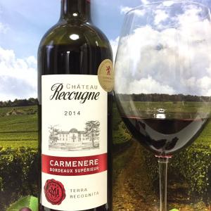 Château Recougne Carmenere 2014 Bordeaux Supérieur