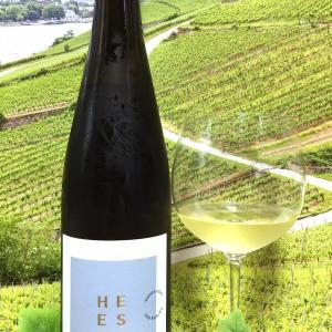 Weingut Hees Auener Höhe Riesling Trocken 2019 Nahe