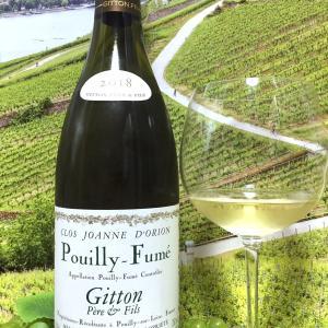 Gitton Père & Fils Clos Joanne d'Orion Pouilly-Fumé 2018