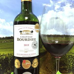 Château Bourdieu 2019 Blaye Côtes de Bordeaux