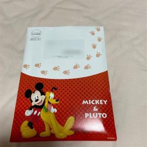 ディズニーからの郵便