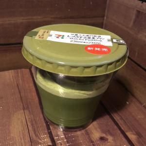 【セブンイレブン】抹茶好きにはたまらない?!伊藤久右衛門監修のプリンはこれだ!