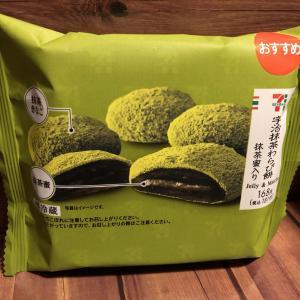 【セブンイレブン】抹茶蜜ジュワ〜〜!!!な、宇治抹茶わらび餅が登場?!