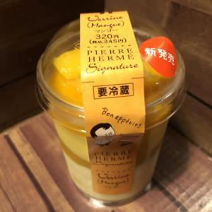【セブンイレブン】ピエール・エルメ。これはマンゴー祭?!