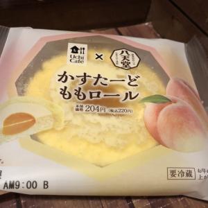 【ローソン】八天堂とコラボ!もも味ジュワ〜なロールが登場〜!