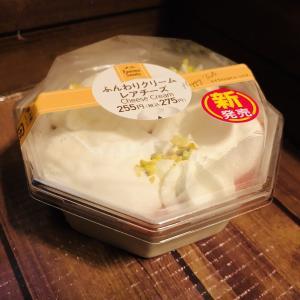 【ファミリーマート】レアチーズ好きにはたまらないスイーツが登場!!