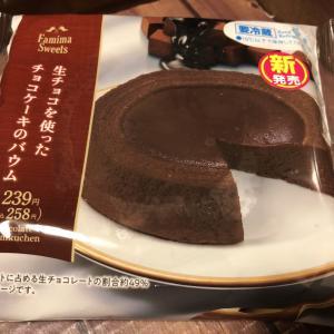 【ファミリーマート】チョコバウムクーヘンの中央にチョコケーキをドーーンッ!!