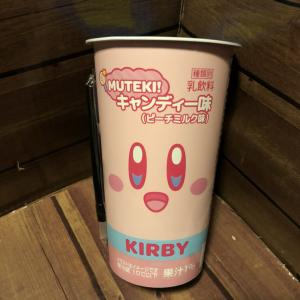 【ローソン】星のカービィのMUTEKIキャンディー味を堪能せよ?!