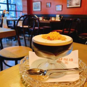 リロ珈琲喫茶@/心斎橋~レトロな雰囲気 コーヒー好きにはたまらん喫茶~