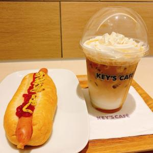 KEY'S CAFE@本町~本町オシャレなコワーキングカフェ!Wi-Fi電源完備~