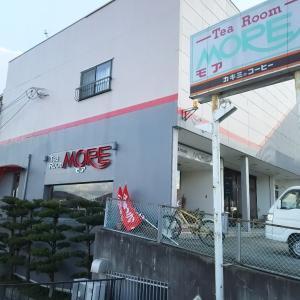 MORE(モア)丸亀