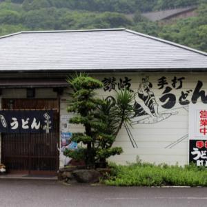 町川の『天狗うどん』(坂出)