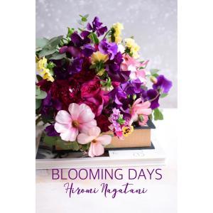 2月レッスンスケジュール|花のある日常