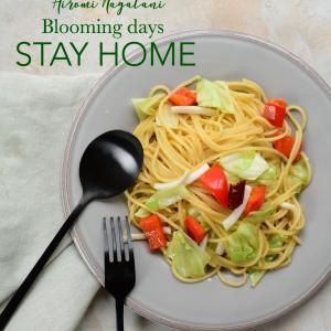 おうち時間の楽しみ方②おうち御飯|花のある日常