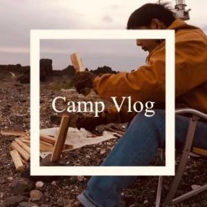 【 ZUYANCAMP 】キャンプ系VLOGを配信!アラサークソど素人オッサンの挑戦。
