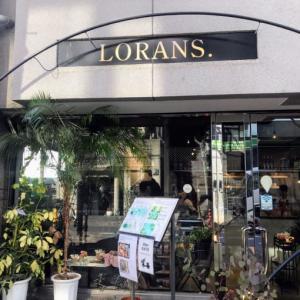 ローランズプラスと東京都が「LLPを活用した障害者雇用の促進」WBS