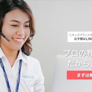 【NHK・あさイチ】英語検定・自宅オンライン英語学習3サイトは?
