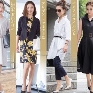 婦人服のサブスク『レディース服サブスク』定期便3社の比較