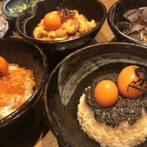 【松本家の休日】関西初の会員制の焼き鳥店は大阪、天六『熊の焼鳥 』