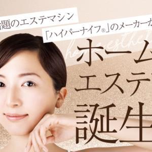 【ホームエステ・美顔器・美容液のサブスク】高級美顔器は無料レンタル!