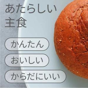 【完全栄養食のサブスク】ダイエットにおすすめ完全食サブスク比較