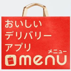 初回【メニュー クーポンコード】大阪市内のデリバリー、テイクアウトできる