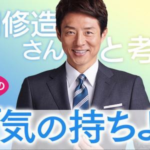 【あさイチ】「気の持ちよう」の達人・松岡修造さんのネガティブ脱出方法