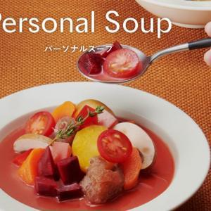 【スープのサブスク】おすすめ3社を徹底比較!人気のサブスク&スープ定期便比較