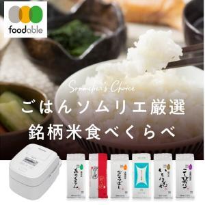 【比較】パナソニック『炊飯器&お米がセット』は、サブスクと購入はどっちがお得?