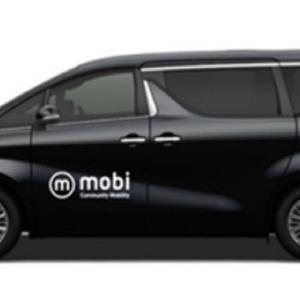 相乗り?タクシーのように使えるサブスク!エリア限定「定額乗り放題」【東京】