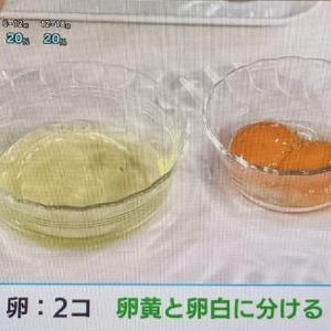 【NHK・あさイチ】電子レンジで簡単150秒!絶品タルタルソース作り方の基本