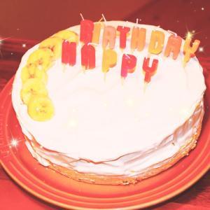 三男誕生日