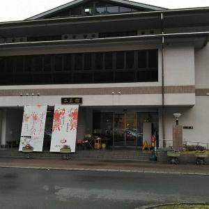 よっしゃ!京都に来たぜ!!