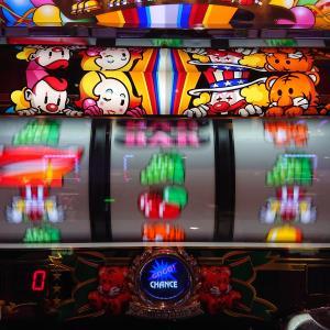 【実践報告】2月17日【シーソーゲーム】