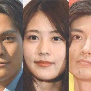 「太陽の子」三浦春馬さん出演のドラマが15日放送