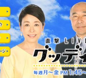 鬼の安藤優子 炎天下のリポーターを大笑いし安藤優子に大批判!