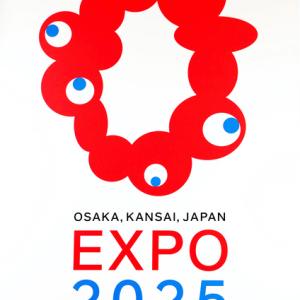 大阪・関西万博ロゴマークが怖いしトイレの落書きみたい