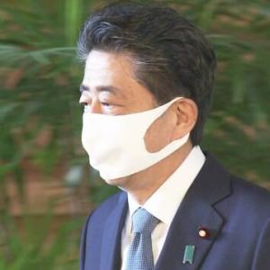 首相の持病「潰瘍性大腸炎」とは何の病気でしょうか?
