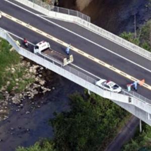 バイク乗りの事故|東広島呉道路の高架から男性が転落