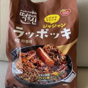 うちde韓国粉食