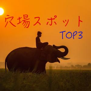 【カンボジア観光】ツアーでは行けない居住者オススメの超穴場観光スポット TOP3