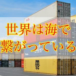 【カンボジア株】上場企業シアヌークビル港湾公社(PAS)について調べてみた。