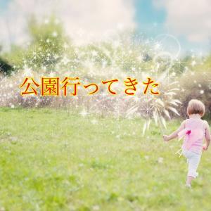 プノンペンで娘と公園デビューしてきた【親子で遊べる】